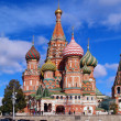 Stock Photo: Red square Moscow, Russia