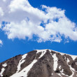 Stock Photo: Clouds Above Peaks
