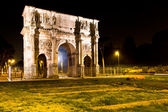 Rome and Arch of Constantine — Stock Photo