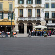 Groups of tourists in Verona — Stock Photo #10725110