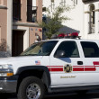 Stock Photo: Fire Chief Truck