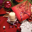 Holiday decoration — Stock Photo #10709246