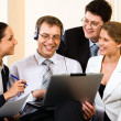 Stock Photo: Successful business team
