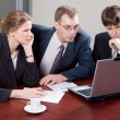 Business team — Stock Photo #10711262