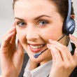 Royalty-Free Stock Photo: Customer service