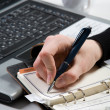 Writing — Stock Photo #10718495