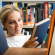 In library — Stock Photo