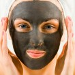 Stock Photo: Face mask