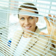 Sliding apart blinds — Stock Photo