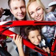 Family with mountain bike — Stock Photo
