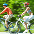 Stock Photo: Cyclists in motion