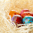 Royalty-Free Stock Photo: Easter composition