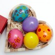Stock Photo: Easter gifts