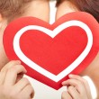 Expression of love — Stock Photo