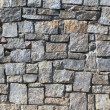Dry Stack Stone Wall — Stock Photo