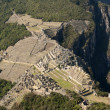Stock Photo: Machu Picchu from WaynPicchu