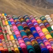 Peruvian blankets — Stock Photo #10691301