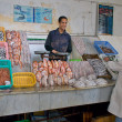 Smile at the Fish Market - Stock Photo