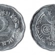 thumbnail of Pakistan Coin (1969 year)