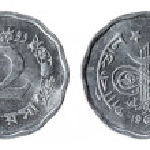 thumbnail of Pakistan Coin (1969 year)
