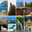 thumbnail of Collage of Crimea Ukraine images