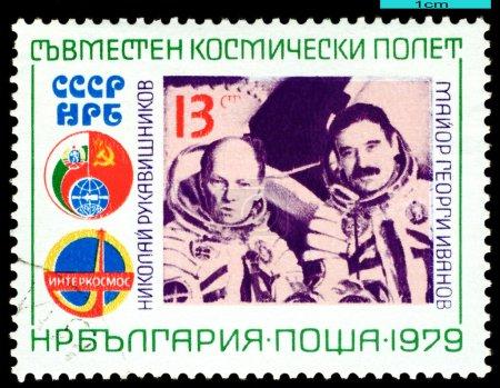 Постер, плакат: Stamp Astronauts G Ivanov and N Rukavishnikov, холст на подрамнике