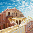 thumbnail of Hawa Mahal, the Palace of Winds, Jaipur, Rajasthan, India