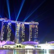thumbnail of Singapore skyline at night