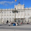 thumbnail of Palacio Real in Madrid, Spain