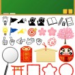 thumbnail of Examination icons