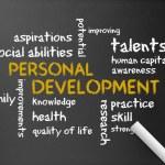 Постер, плакат: Personal Development