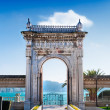 thumbnail of Ciragan Palace Gate