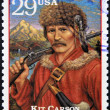 thumbnail of UNITED STATES OF AMERICA - CIRCA 1994 : Stamp printed in  US