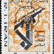thumbnail of IRAN - CIRCA 1985: A stamp printed in Iran shows the drawing