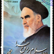 thumbnail of IRAN - CIRCA 2008: A stamp printed in Iran shows khomeini, c