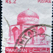 thumbnail of PAKISTAN - CIRCA 1979: A stamp printed in Pakistan shows ima