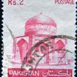 thumbnail of PAKISTAN - CIRCA 1979: A stamp printed in Pakistan shows ima