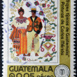 thumbnail of GUATEMALA - CIRCA 1970: A stamp printed in Guatemala shows t
