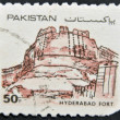 thumbnail of PAKISTAN - CIRCA 1986: A stamp printed in the Pakistan shows