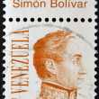 thumbnail of VENEZUELA - CIRCA 1980: A stamp printed in the Venezuela sho