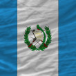 thumbnail of Complete waved national flag of guatemala for background