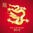thumbnail of 2012 Year of the Dragon