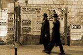 Hasidic zsidók séta előtt propaganda panelek, Jeruzsálem, Izrael