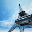thumbnail of Eiffel tower in Paris