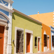 thumbnail of Colonial architecture in Campeche (Mexico)