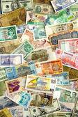 Mezinárodní měny
