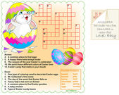 A fun Easter crosswrod puzzle to solve with a cute bunny popping out of an Easter egg