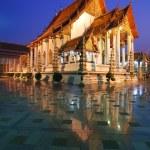 thumbnail of Wat Suthat,Bangkok, Thailand