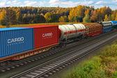 Photo Freight train