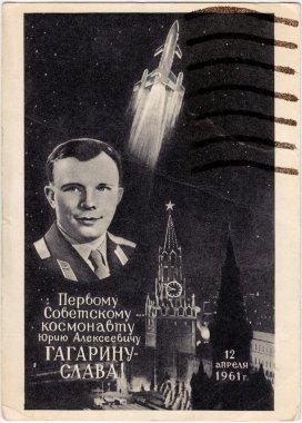 1961 postmarked Soviet postcard Gagarin